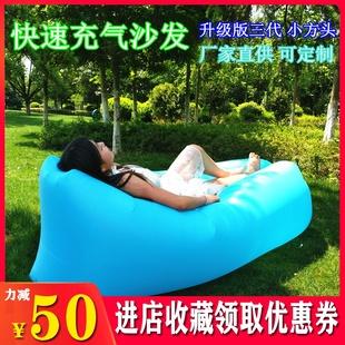 户外空气沙发懒人沙发床 沙滩睡袋 便携式 可折叠充气沙发
