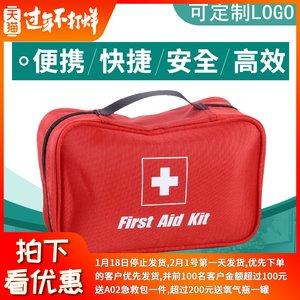 魔羯地震救援便携套装a10急救包