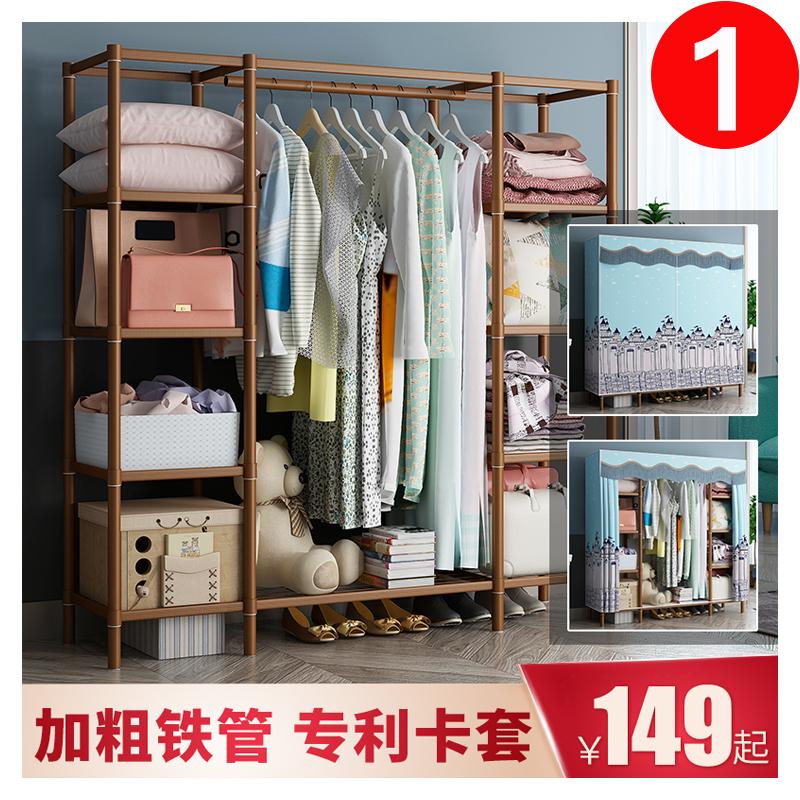 卧室组装布艺租房衣柜简易布衣柜钢管加粗加固收纳简约现代经济型