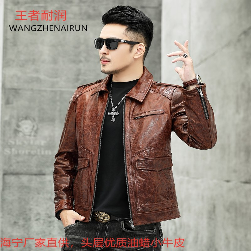Leather leather mens head layer cow leather jacket short motorcycle coat mens top Haining autumn and winter new fashion