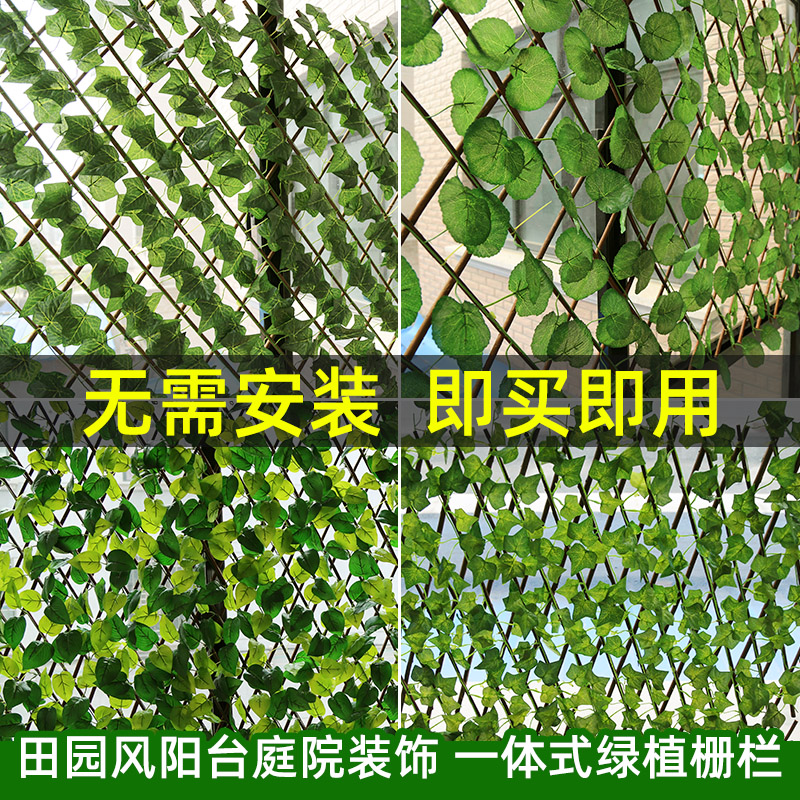 户外庭院伸缩拉网仿真植物藤条花架