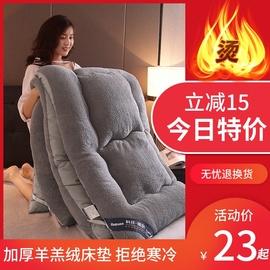 羊羔绒床垫子加绒加厚1.8m2米双单人学生宿舍榻榻米折叠垫被褥子