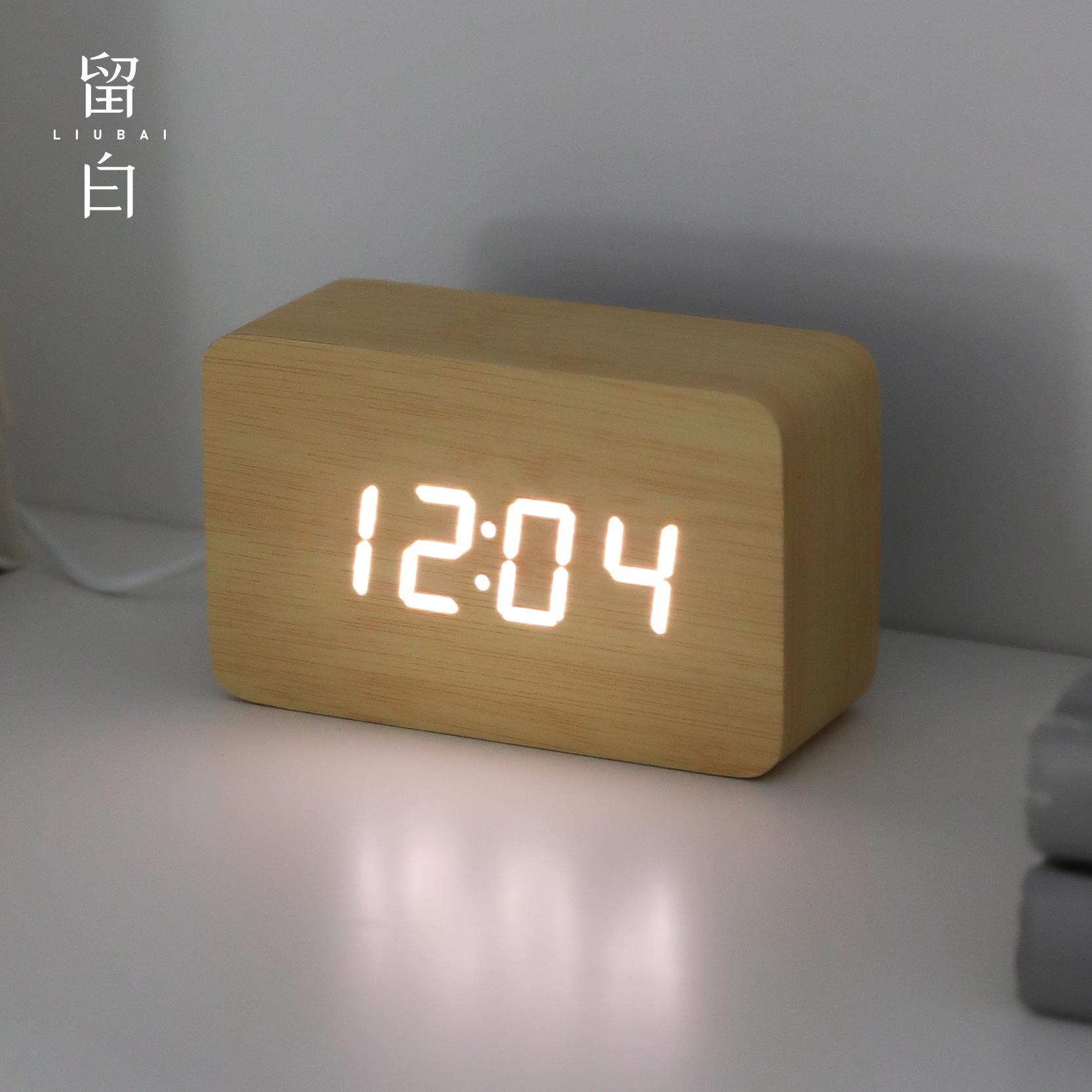Настольные часы Артикул 608531904524