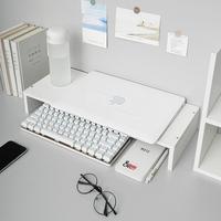 查看留白桌面收纳笔记本电脑增高架 宿舍办公室显示器垫高多层置物架价格