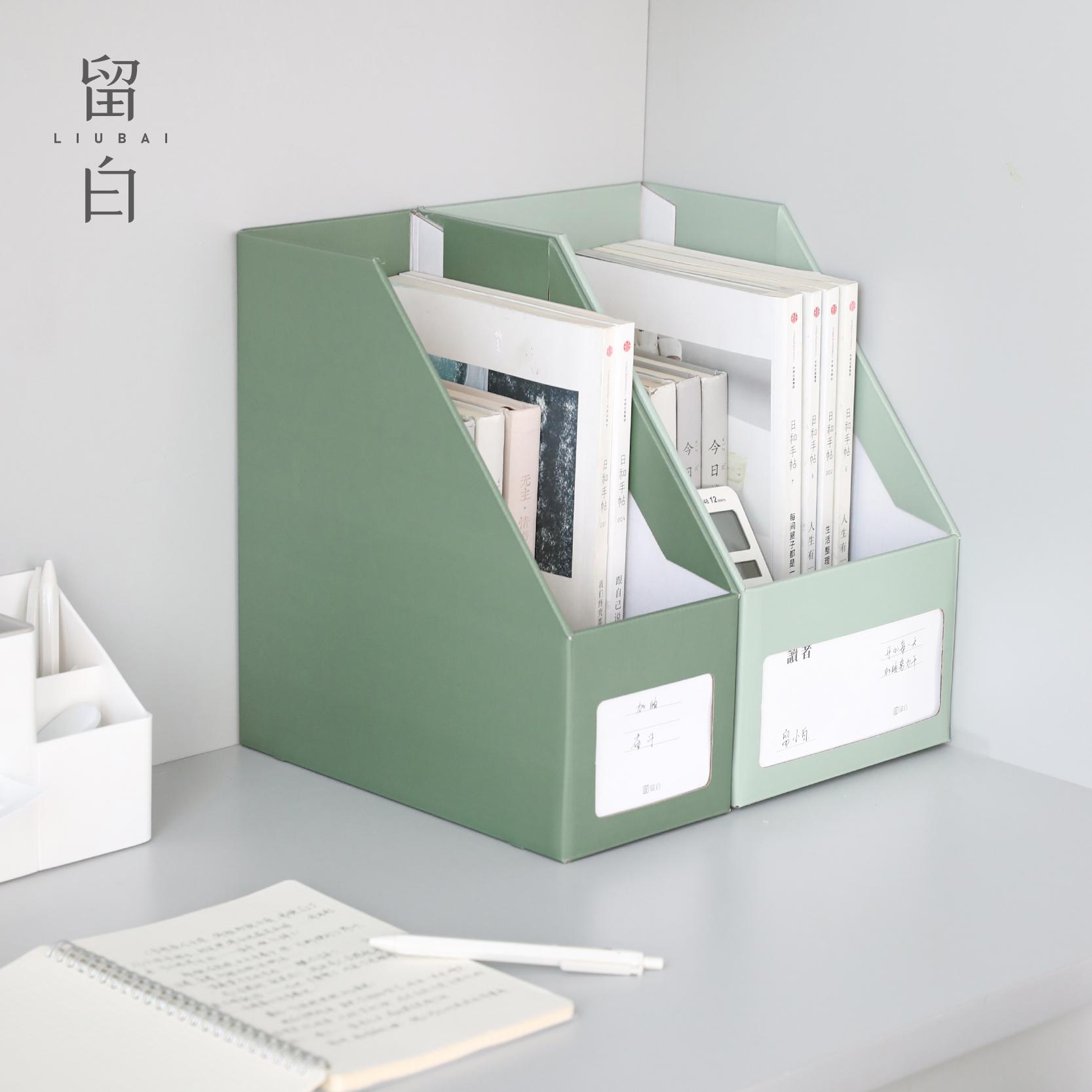 莫兰迪简约文件框学生宿舍桌面书立架本整理收纳盒加厚纸质可折叠