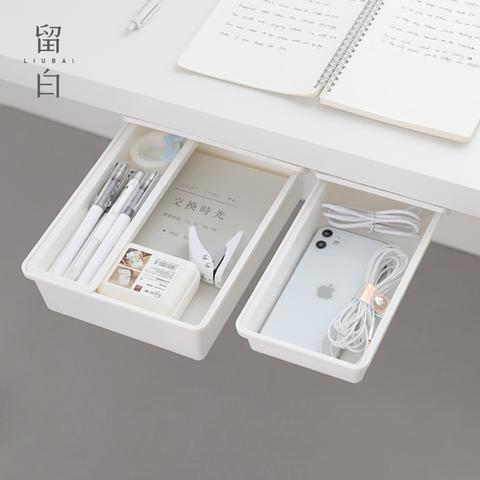 桌下收纳抽屉文艺寝室粘贴壁挂式小抽屉桌面整理盒子笔文具收纳盒