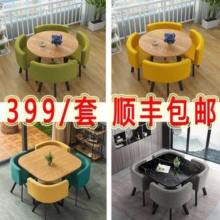 小户型洽谈桌椅店铺接待组合阳台圆形一桌四椅奶茶店休闲简约桌椅