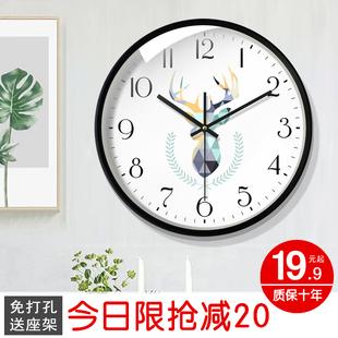 北欧挂钟 客厅钟表现代简约大气 个性创意时尚超静音卧室时钟家用