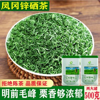 Guizhou Green Tea 2021 New Tea Fenggang Zinc Selenium Tea Premium Maojian Mountain Clouds Zunyi Maofeng Tea 500g Bulk