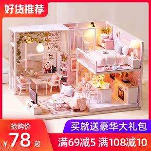diy小屋别墅公主房手工创意拼装大型房子模型少女心生日礼物女生