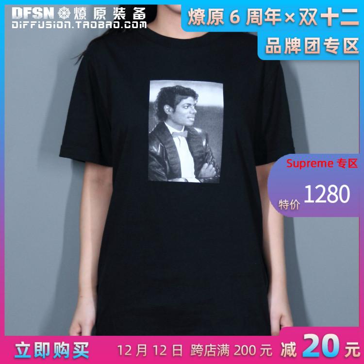 燎原 Supreme Michael Jackson tee 17SS 迈克杰逊 人物 短袖T恤
