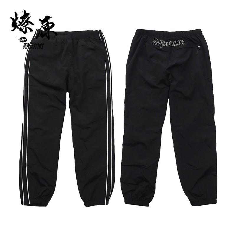 燎原 Supreme piping track pant 17AW  防水 校服裤子 运动裤