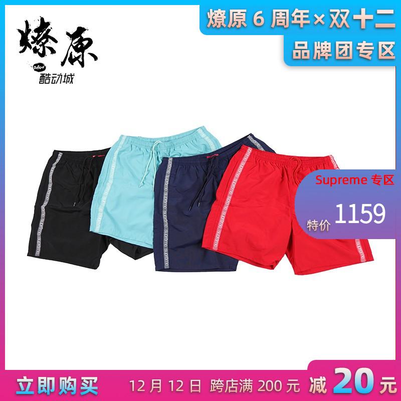 燎原裝備 Supreme Tonal Taping Water Short 18SS 串標短褲