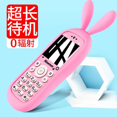纽曼W560儿童手机小学生只可以打电话定位4g可爱迷你卡片小孩老人老年机学生专用初高中生戒网男女非智能真机