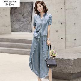 天丝牛仔阔腿裤套装女装2020夏装新款韩版时髦洋气减龄裙裤两件套
