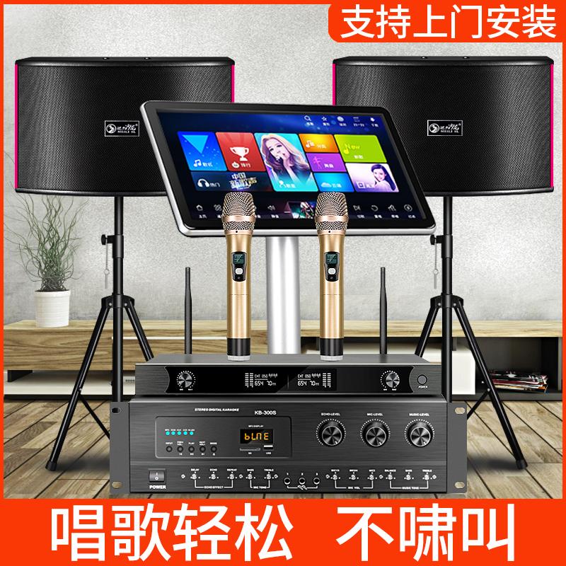 Аудио оборудование для караоке Артикул 605030780403
