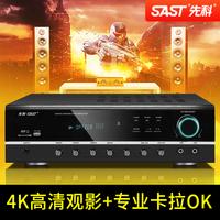 先科AV-999功放机家用大功率重低音5.1家庭影院定阻hifi新款功放