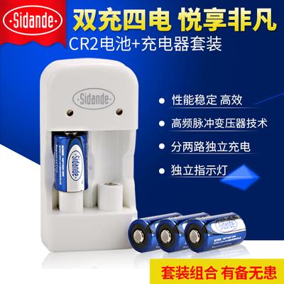 斯丹德CR2电池套装4节电池+充电器富士mini25相机3V拍立得mini50s/7s/8 mini55 mini70测距仪 碟刹锁拍利得