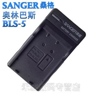 桑格适用奥林巴斯E-M10MarkII III EPL6 EPL9/8/7/5 BLS-50电池充电器BLS1 BLS5 EPL2/3 EPM2微单相机配件