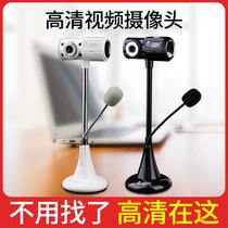 摄像头高清美颜调试淘宝直播竖屏游戏娱乐电脑设备C930EC920罗技