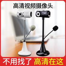 マイクマイク美容放送機器専用のUSB外付けビデオHDホームオンラインコースと無料カメラパソコンデスクトップノートブックドライバ