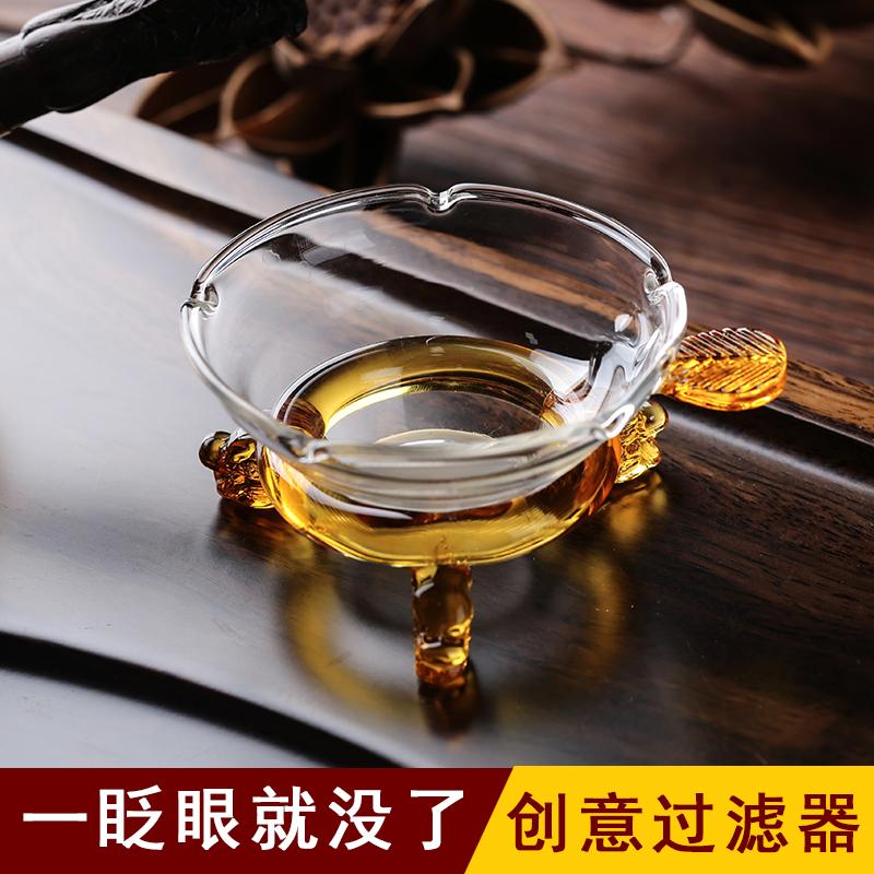 Усилие чайный сервиз монтаж стекло чай утечка чистый творческий чай фильтр чай фильтр чай устройство фильтр воронка пузырь чай устройство