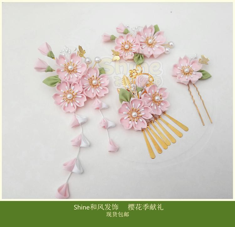 Japanese handmade Sakura fine work Zan hairpin and bathing suit with headdress Lolita ancient style and hairdressing Sakura tea