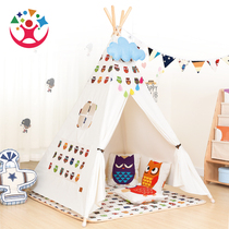 Yi Caddie Childrens tent game house indoor family boy small tent girl over home baby toy house