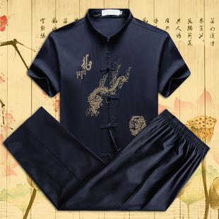 中老年男士睡衣夏季冰丝短袖薄款爸爸装唐装中国风男式家居服套装