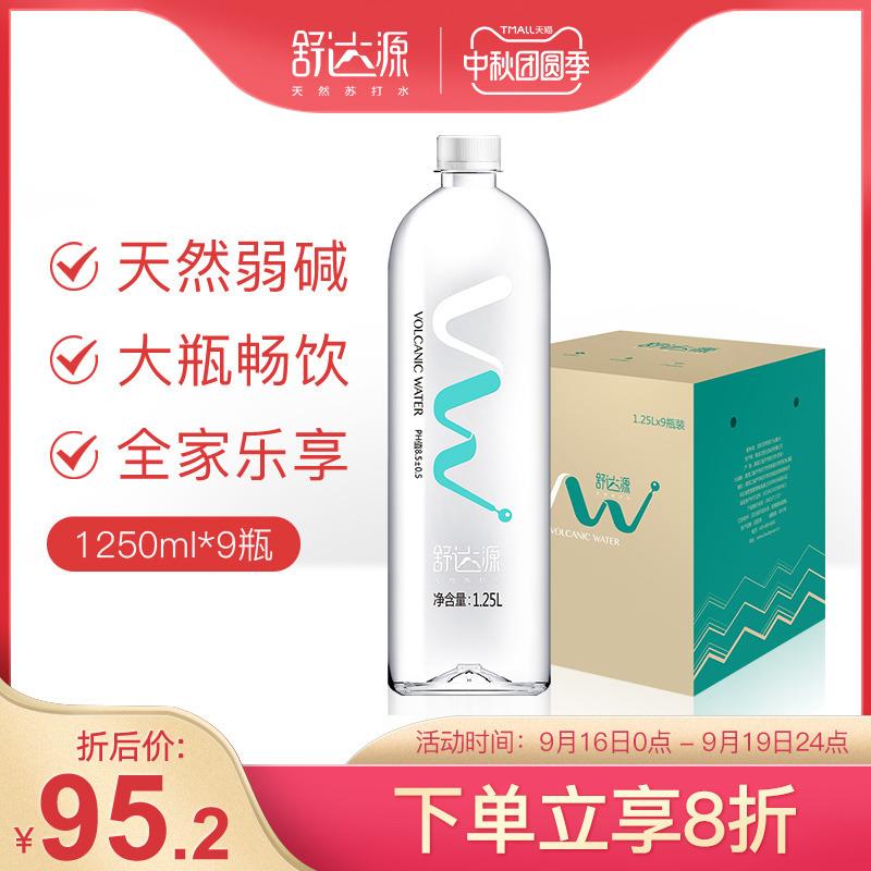 舒达源 克东天然苏打水碱性水无气无糖经济实惠家庭装1.25L*9瓶