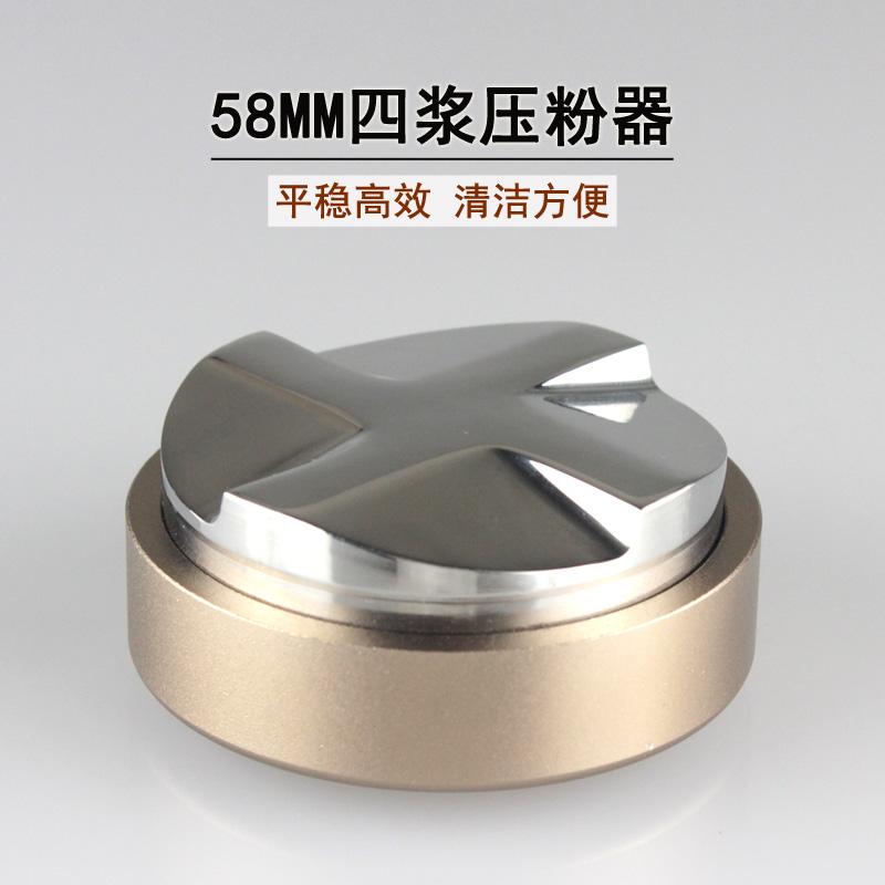 咖啡布粉器58mm四浆马卡龙实心不锈钢可调节意式半自动机粉碗压粉