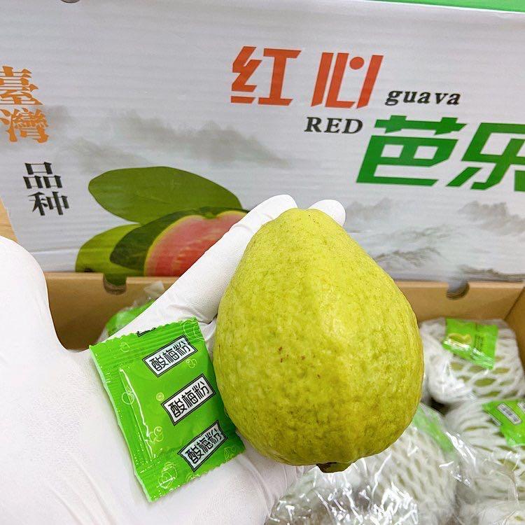台湾新鲜番石榴红心西瓜芭乐 孕妇水果 (送酸梅粉) 整箱15-20个