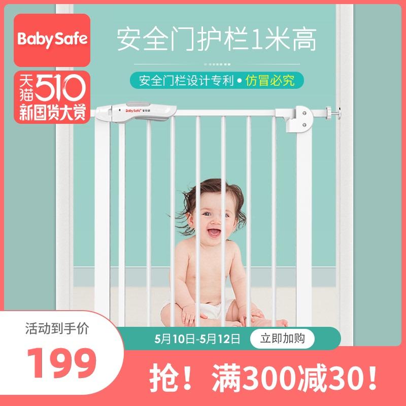 Лестничные ограждения для детей Артикул 571625435789