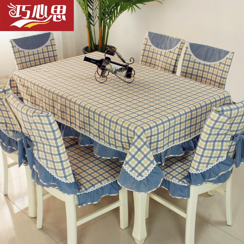 Скатерти и чехлы для стульев Артикул 36241366044