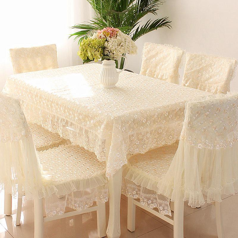 绣花长方形餐桌布椅垫套装蕾丝茶几