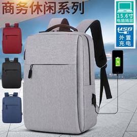 15.6寸笔记本电脑双肩包商务男女14寸通勤背包双肩旅行包休闲书包