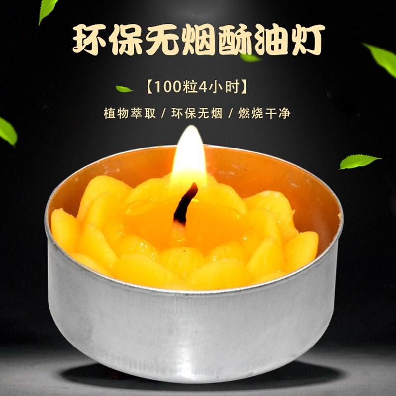 Масленные свечи Артикул 636149930420