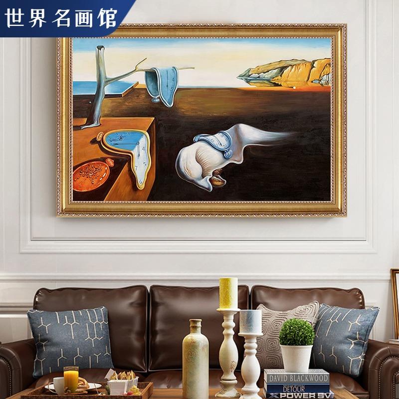 定制临摹达利油画超现实主义名画《记忆的永恒》简美客厅手绘挂画