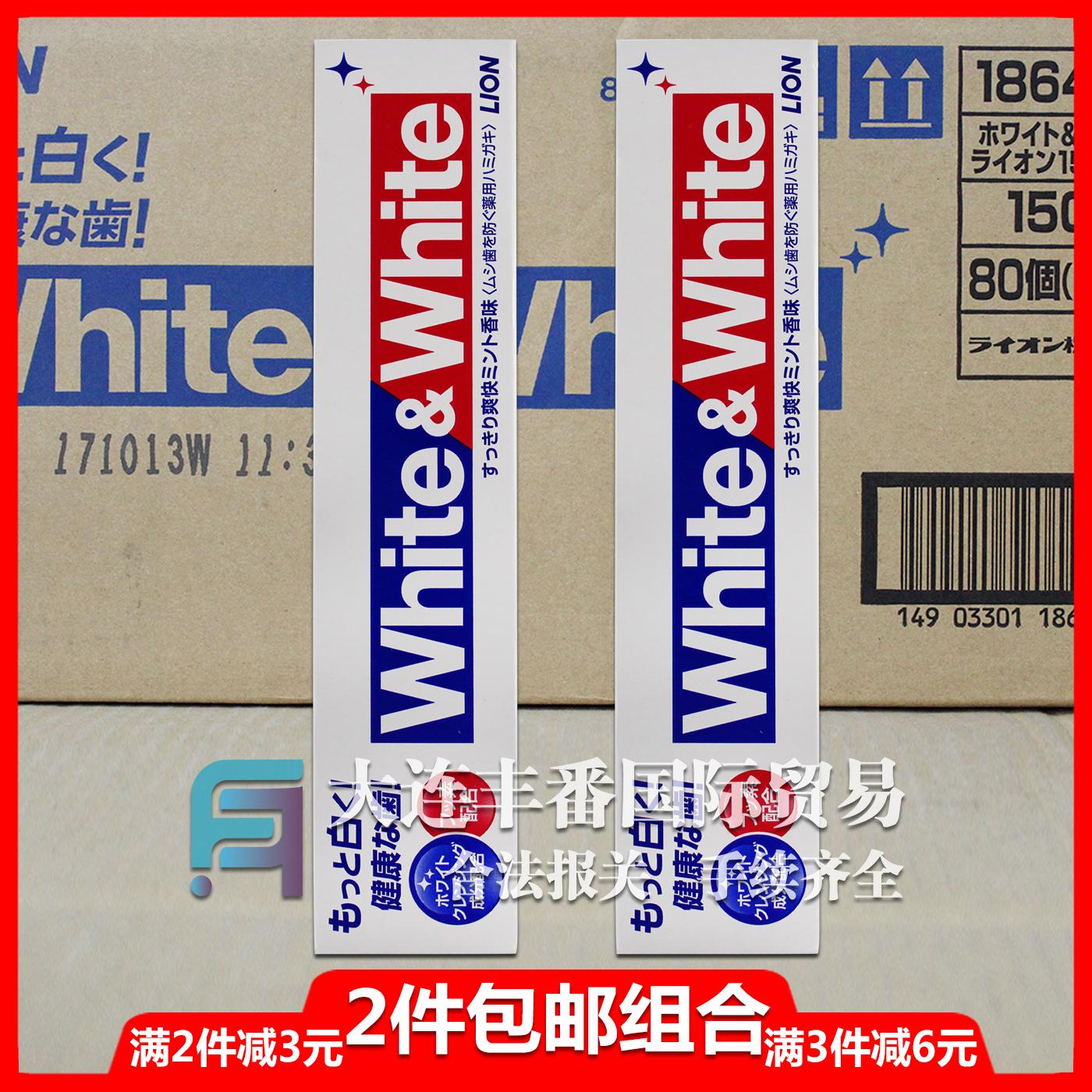 日本�M口�{王White牙膏美白去牙�n牙垢美白�o�X白管150G薄荷2支
