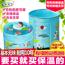 Novo Baby Swimming pool home newborn child bracket large baby child inflatable insulation bath Bucket