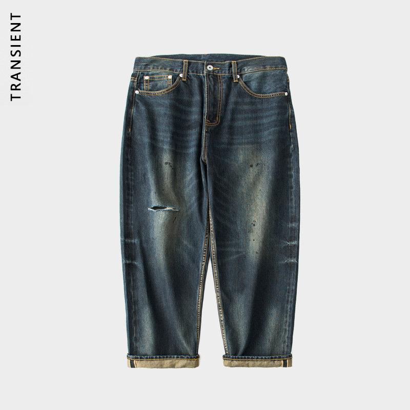 TRS Menswear | 2021 autumn winter new Japanese loose knife cut oil stain splash red ear tannin mens jeans mens