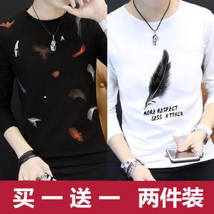 夏秋长袖t恤男士圆领宽松打底衫男生短袖修身上衣学生韩版潮流衣