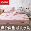群友到货!【北极绒】床笠单件防滑固定床罩