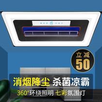 涼霸吹風換氣照明三合一集成吊頂廚房嵌入式遙控空調型冷風機美