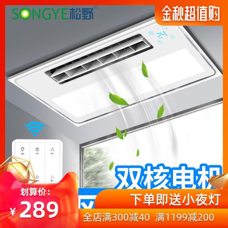 松野凉霸厨房嵌入式带照明排集成吊顶吹冷风换气扇二合一强力静音