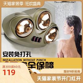 松野浴霸灯卫生间取暖浴霸壁挂式灯暖浴室暖灯泡防水挂墙式免打孔