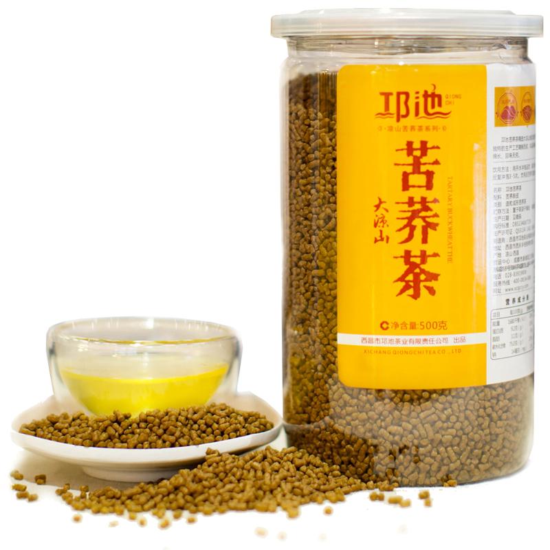 Qiong бассейн гречневая чай оригинал Сычуань Liangshan Xichang Специальность татаринский гречневый чай 500 г Консервированный гречневый чай