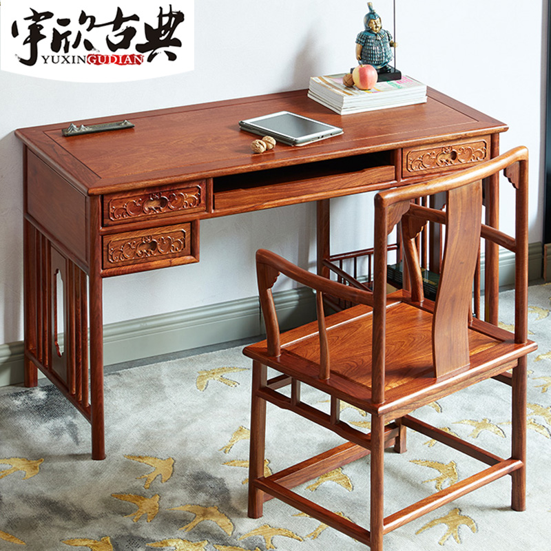 Yuxin new Chinese mahogany furniture computer desk all solid wood hedgehog red sandalwood desk and office chair