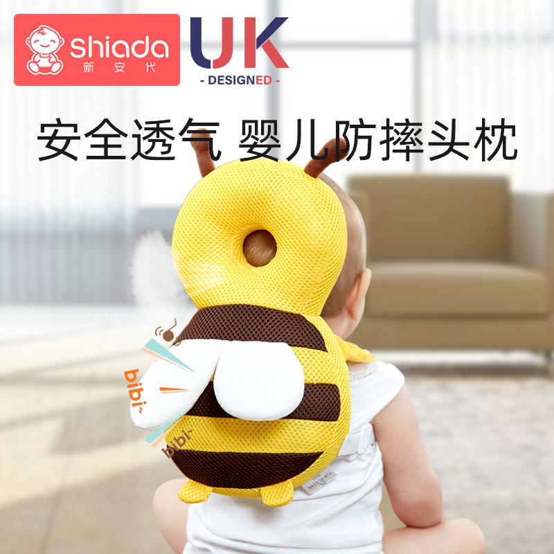 Подушки для детей Артикул 593791180739