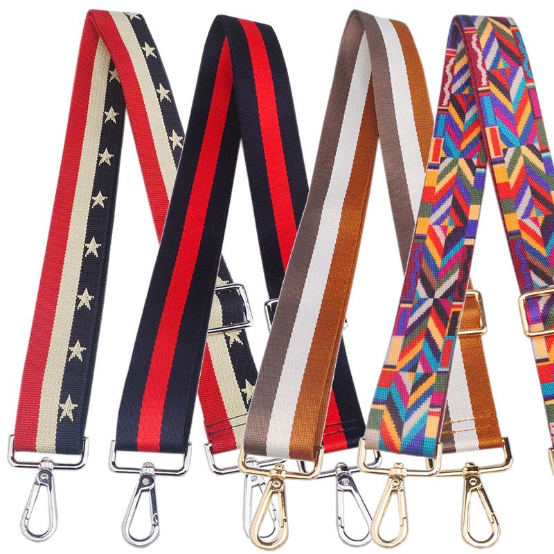 背包肩带女包包带子配件带编织彩色单肩斜挎包加宽包带strap you